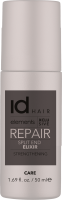 idHAIR Elements Xclusive Repair Split End Elixir, 50ml
