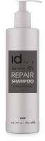 idHAIR Elements Xclusive Repair Shampoo, 300ml